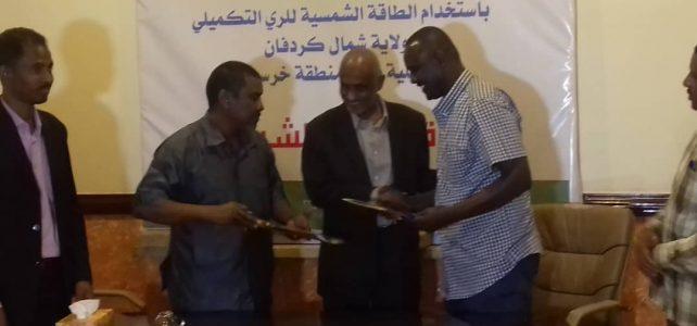 350 الف دولار لاعادة استزراع حزام الصمغ العربي في منطقة بارا
