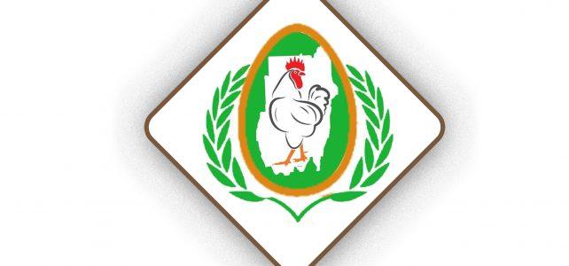 مؤتمر صناعة الدواجن في السودان